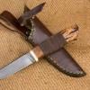 нож Рыжик